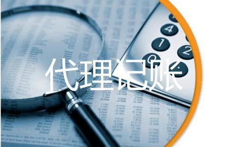 常州代理记账-常州壹百分财税咨询有限公司